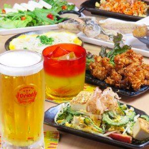 沖縄料理とおばんざい ゆくりや